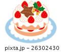 ベクター クリスマス デコレーションケーキのイラスト 26302430