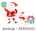 ベクター クリスマス サンタクロースのイラスト 26302431