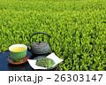 お茶 新茶 緑茶の写真 26303147