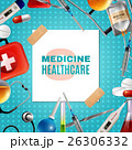Medical Accessories Products Colorful Background 26306332