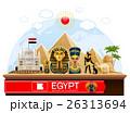 egypt landmarks 26313694