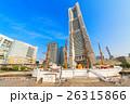 帆船 日本丸メモリアルパーク ランドマークタワーの写真 26315866
