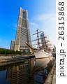 帆船 日本丸メモリアルパーク ランドマークタワーの写真 26315868