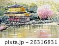 金閣寺のスケッチ 世界遺産 京都観光 26316831