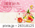 酉 桜 年賀状 背景  26318125