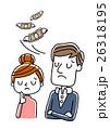 夫婦 カップル ベクターのイラスト 26318195