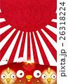 鶏 ひよこ 年賀状のイラスト 26318224