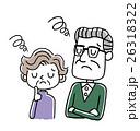 シニア夫婦:がっかりする、困る 26318322