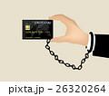 チェーン 鎖 鎖状のイラスト 26320264