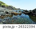 無人島 海 岩場の写真 26322394