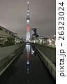 クリスマス限定ライティング・キャンドルツリーの逆さ東京スカイツリー 26323024