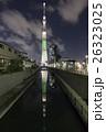 シャンパンツリー クリスマス限定ライティング 東京スカイツリーの写真 26323025