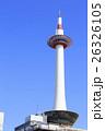 京都タワー 26326105