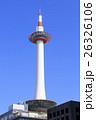 京都タワー 26326106