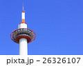 京都タワー 26326107
