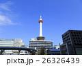 京都タワー 京都駅前 タワーの写真 26326439