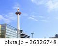 京都タワー 京都駅前 タワーの写真 26326748