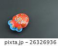 ブリキの金魚 26326936