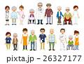 医療従事者 医療 介護のイラスト 26327177