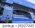 京都駅 26327283