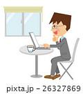 ビジネスマン パソコン 26327869