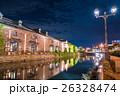 小樽運河の夜景 26328474