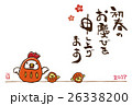 酉年 年賀状 鶏のイラスト 26338200