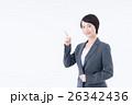 ビジネスウーマン 紹介 お勧めの写真 26342436