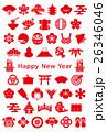 年賀状 年賀状テンプレート はがきテンプレートのイラスト 26346046