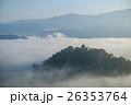 大野城 天空の城 越前大野城の写真 26353764