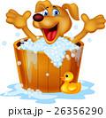 Cartoon Dog bathing waving hand 26356290