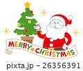 ベクター クリスマス サンタクロースのイラスト 26356391