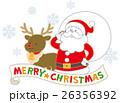 ベクター クリスマス サンタクロースのイラスト 26356392