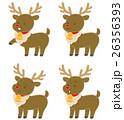 ベクター クリスマス 年中行事のイラスト 26356393