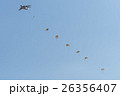 戦闘機 航空自衛隊 パラシュート 26356407