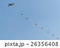 戦闘機 航空自衛隊 パラシュート 26356408