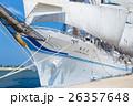 富山_新海王丸総帆展帆 26357648