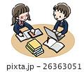 デジタル_調べ学習_二人_制服 26363051