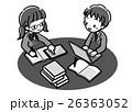 デジタル_調べ学習_二人_モノクロ_制服 26363052