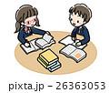 書籍 調べ学習 中学生のイラスト 26363053