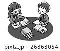 書籍 調べ学習 中学生のイラスト 26363054