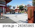 神田明神 男坂門 神田神社の写真 26365865