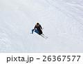 Skier at mountains ski resort Bad Gastein Austria 26367577