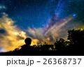 星空 シルエット 少年の写真 26368737