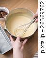 お菓子作り 26369762