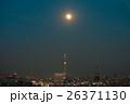 満月に照らされる東京の街並み 26371130