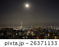 満月に照らされる東京の街並み 26371133