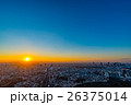 都市風景 街並み 東京都の写真 26375014
