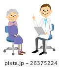 受診する高齢者 26375224