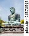 鎌倉大仏 26378545